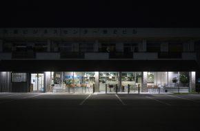 ちよがまるクラッセ / dogcafe dogsalon